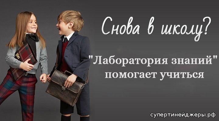 Тинейджеры - ГЛАВНАЯ СТРАНИЦА