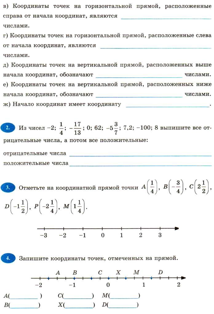 pdf 4 dimensionale translationsebenen mit irreduzibler kollineationsgruppe