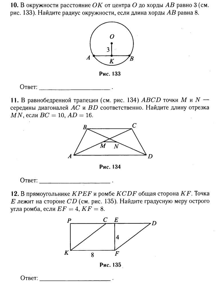 Обществознание полный справочник для подготовки к гиа 9 класс баранов
