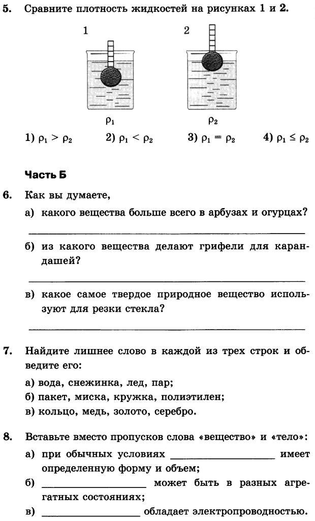 Мильчин чельцова справочник издателя и автора скачать бесплатно